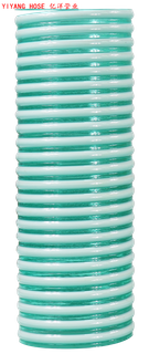 MEDIUM-DUTY SUCTION HOSE