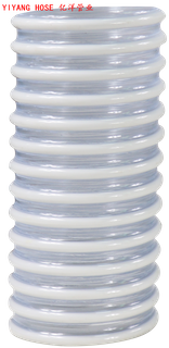LIGHT-DUTY SUCTION HOSE