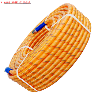 FIVE LAYERS HIGH-PRESSURE SPRAY HOSE