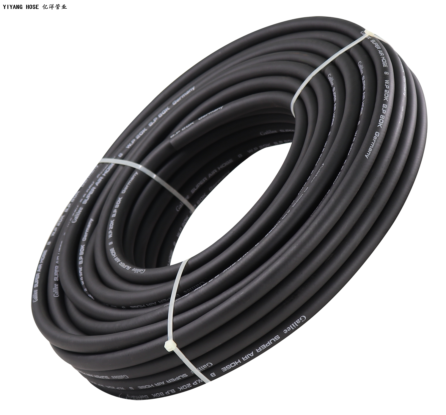 GALILEE AIR HOSE